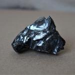 chunk of shungite